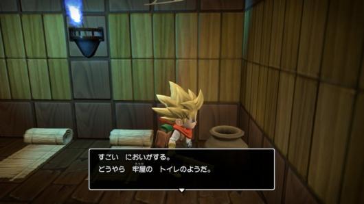 牢屋のトイレ